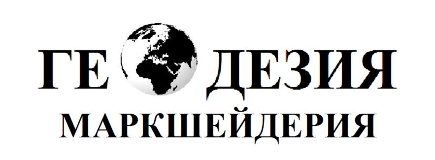 """ООО ИТП """"ГРАФИТ"""""""